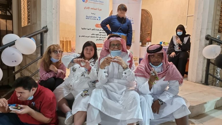 جمعية متلازمة النجاح بجدة تحتفل مع أبنائها بعيد الفطر المبارك
